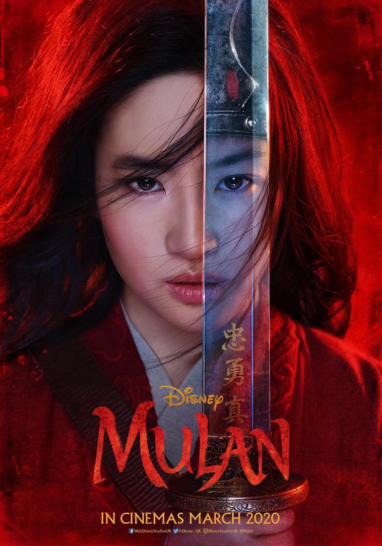 Disney's Mulan movie