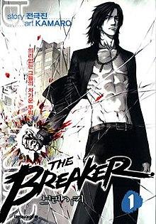 The Breaker Season 3