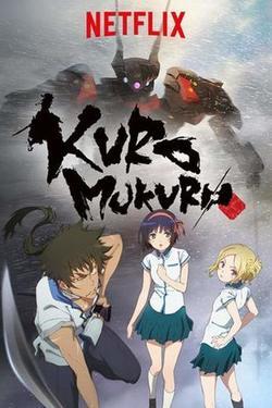 Kuromukuro Season 3