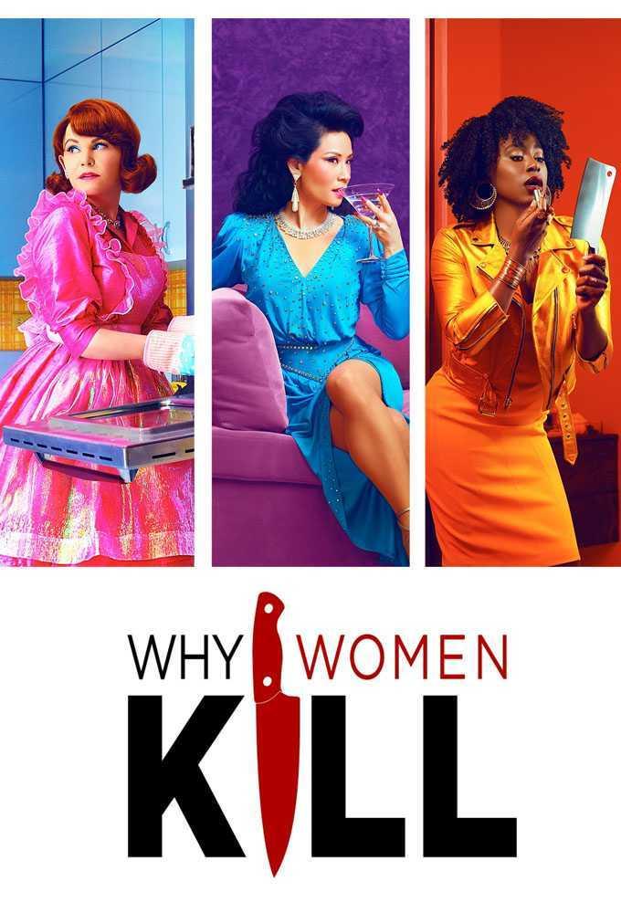 Why Woman Kill season 2