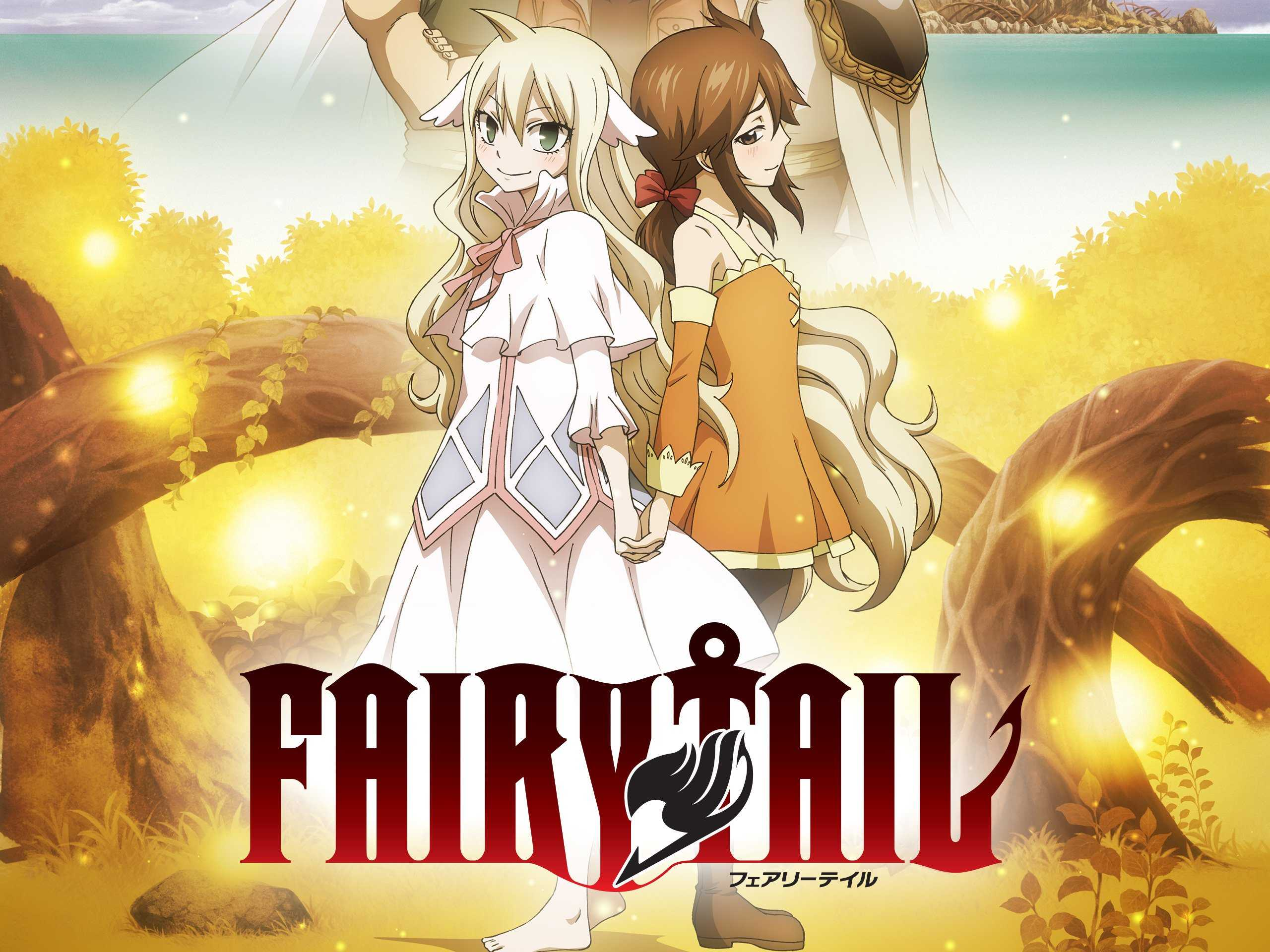 Fairy Tail Watch order