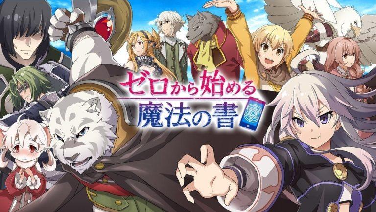 Zero kara hajimeru mahou season-2