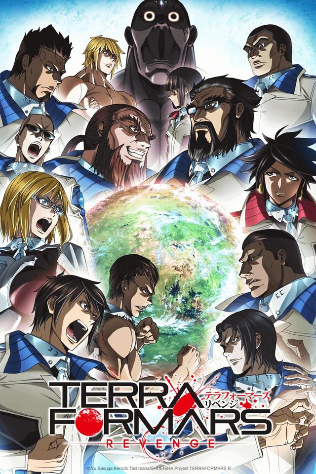 Terra formars season 3